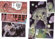GundamOriginDozle2