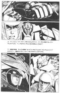 Gundam Chars Counterattack - High Streamer RAW Novel V03-272