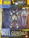 MSiA gat-x102 p01 Japan