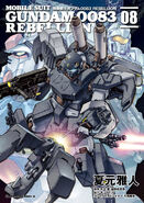 Mobile Suit Gundam 0083 REBELLION vol. 8