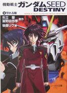 Mobile Suit Gundam SEED DESTINY (Novel)Vol.1