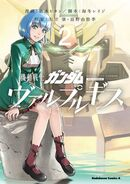 Mobile Suit Gundam Walpurgis Vol.2