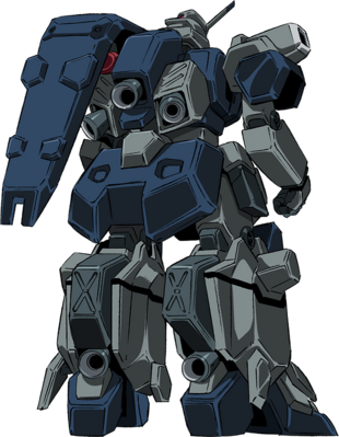 Rear (Gundam Narrative)