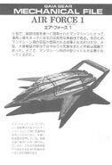 Gaia Gear RAW v3 022