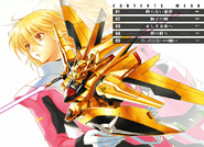 Gundam SEED DESTINY THE EDGE Desire Table of contents Vol. 1