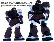MS-05 Borjarnon Gavane Goonny Custom Back and Front