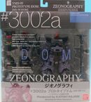 Zeonography 3002a PrototypeDom box-front