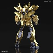 Earthree Gundam Gold Coating (Gunpla) (Rear)
