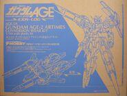 HG AGE-2A wear-kit