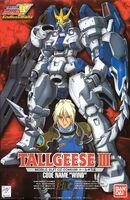 Tallgeese III Boxart