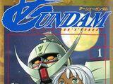 ∀ Gundam (Manga 2)
