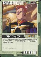 Breniff Oguz card