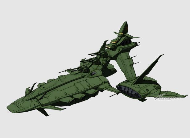 File:Dozle`s Custom Musai Class Tactical Command Ship ` Valkyrie`.jpg