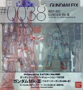 GFF 0038 GundamMkIII box-front