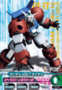 Gundam AGE-1 Titus Try Age 7
