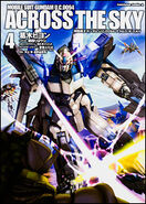 Gundam Unicorn Side Story U.C. 0094 Across The Sky - Vol.4.jpg