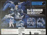 MetalRobotDamashii MSA-0011 box back