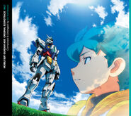 Mobile Suit Gundam AGE OST