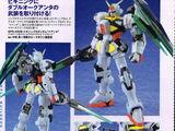 """GPB-X80D Beginning D Gundam """"Qan(T)"""""""