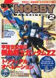 Hobbymagazine0002