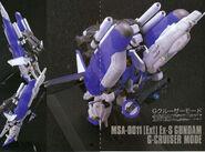 MSA-0011Ex-S Gundam G cruiserjpg