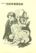 Mobile Suit Gundam Char's Counterattack - Beltorchika's Children RAW 191