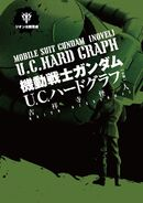 Mobile Suit Gundam U.C. Hard Graph Zeon army Hen Cover