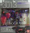 Zeonography 3013 QubeleyMkII box-front