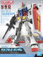 EG Gundam