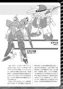Gundam Cross Born Dust RAW v2 0196