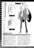 Gundam Cross Born Dust RAW v8 image00259