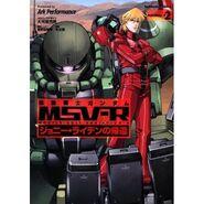MSV-R The Return of Johnny Ridden Material Vol 2