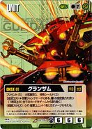 Omax-01 p01 GundamWar