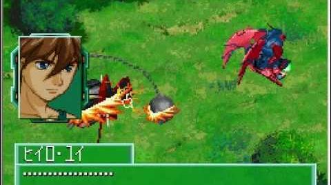 SD Gundam G Generation DS Event - ヒイロvs