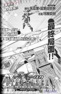 Stargazer Manga 05