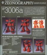 Zeonography 3006a JohnnyRiddenGelgoog box-back