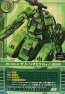 Green Makaku Cannon Type