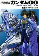 Gundam 00 Novel RAW V1 Cover
