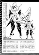 Gundam Cross Born Dust RAW v10 embed0192
