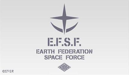 Image - Logo efsf.png | The Gu...