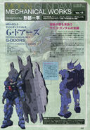 Moon Gundam Mechanical Works Vol 13 A