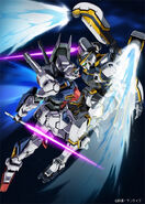 Twilight Axis Thunderbolt Collaboration