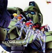 Victory Gundam Laser Disc 03