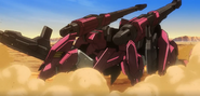 Flauros-Artillery mode