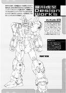 GundamMK2xII-A