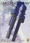 MG Beam Gatling Gun Set for UC Novel Special Edition
