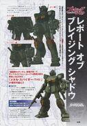 RGM-79FP-S1 GM Striker EX