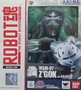 RobotDamashii msm-07 verANIME p01