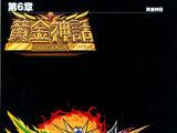 Shin SD Gundam Gaiden: Gold Saga