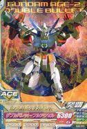 Gundam AGE-2 Double Bullet O